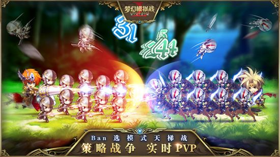 梦幻模拟战手游安卓删档测试4月26日正式开启[多图]图片9
