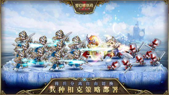 梦幻模拟战手游安卓删档测试4月26日正式开启[多图]图片5