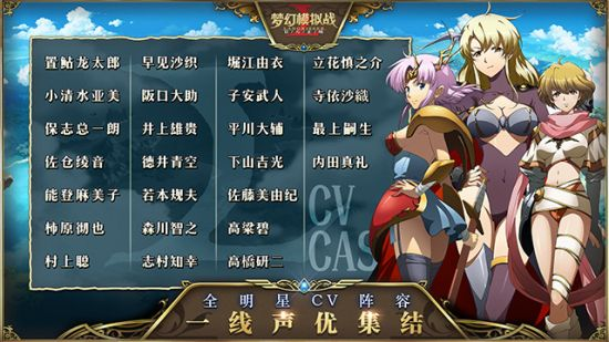梦幻模拟战手游安卓删档测试4月26日正式开启[多图]图片10