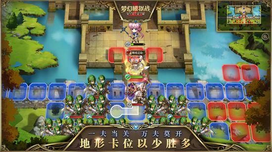 梦幻模拟战手游安卓删档测试4月26日正式开启[多图]图片6