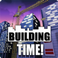 建立时间游戏