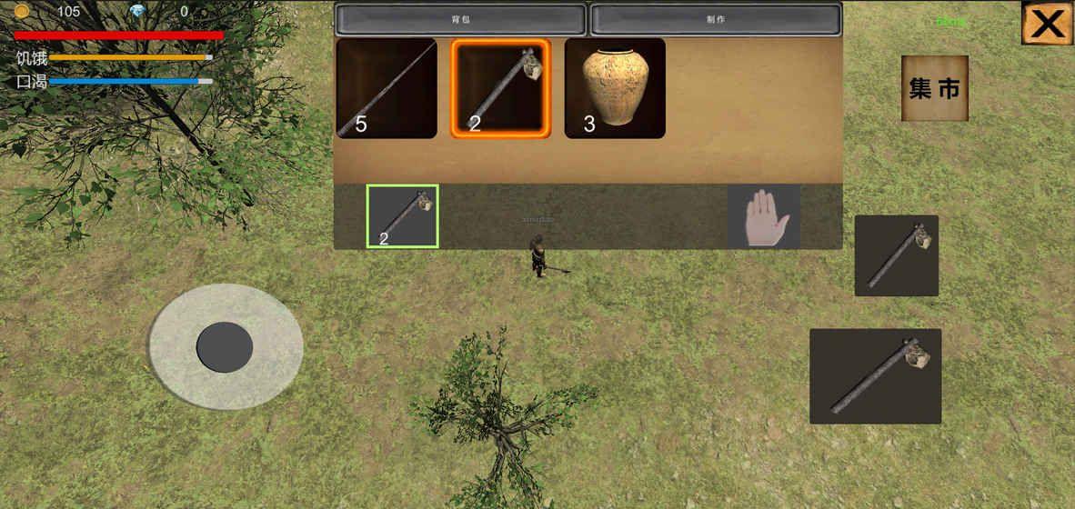 僵尸岛求生游戏安卓版  v1.4图2