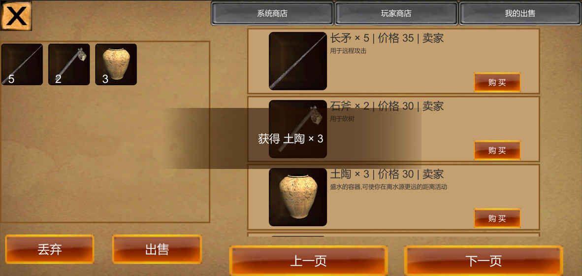 僵尸岛求生游戏安卓版  v1.4图1