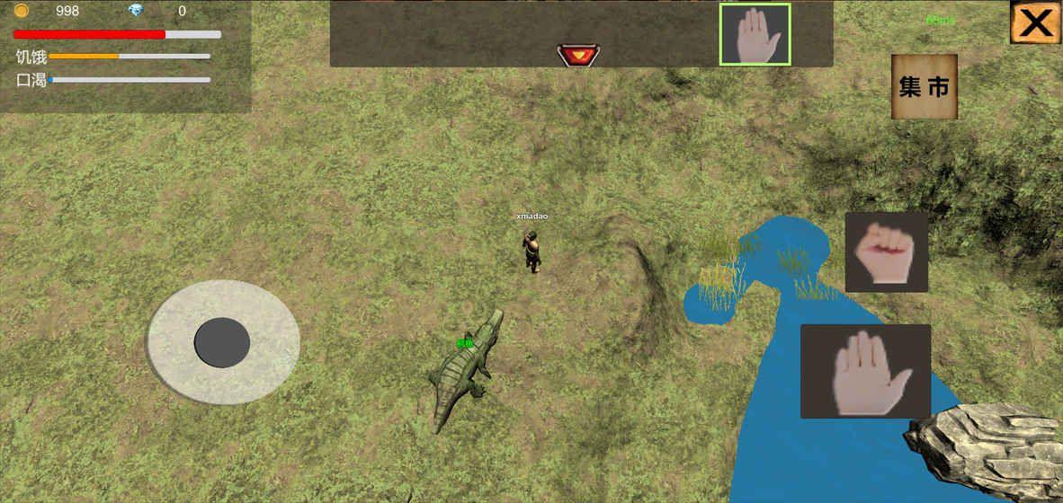 僵尸岛求生游戏安卓版  v1.4图4