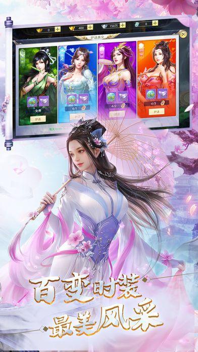 仙侠ol修仙诀手游官方正版  v1.1图1