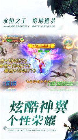 决战丛林手游官方版  v1.0图2