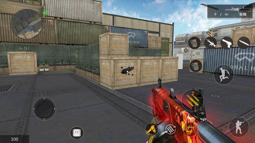 gz穿越火线游戏手机版  v1.0图1