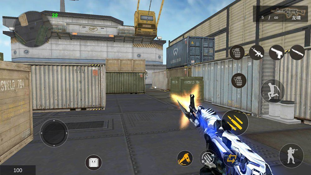 gz穿越火线游戏手机版图片1