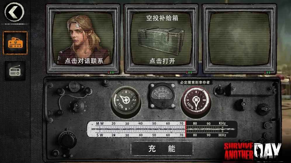 Survive Another Day游戏破解版  v1.0图4