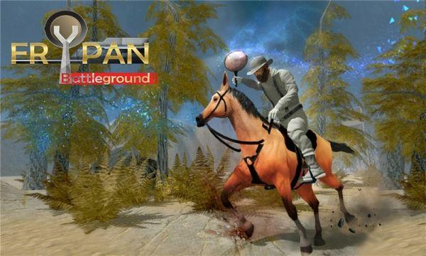 平底锅的战场游戏安卓版图片1