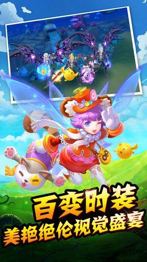 魔幻大公爵游戏手机版  v1.0图4