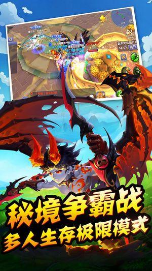 魔幻大公爵游戏手机版图片1