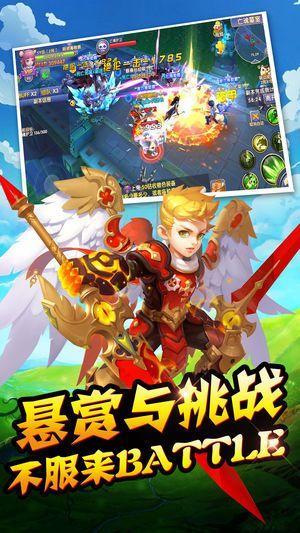 魔幻大公爵游戏手机版  v1.0图2