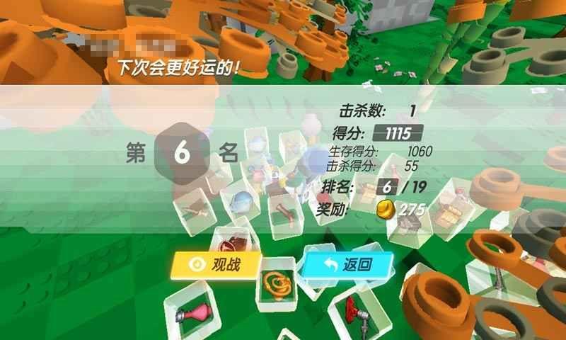 腾讯乐高沙盒官方公测版(CUBE)  v100.0图1