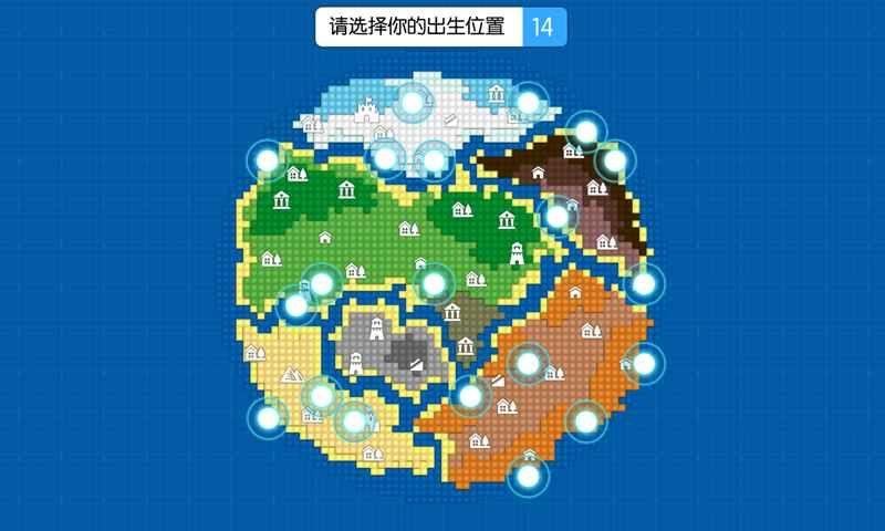 腾讯乐高沙盒官方公测版(CUBE)  v100.0图2