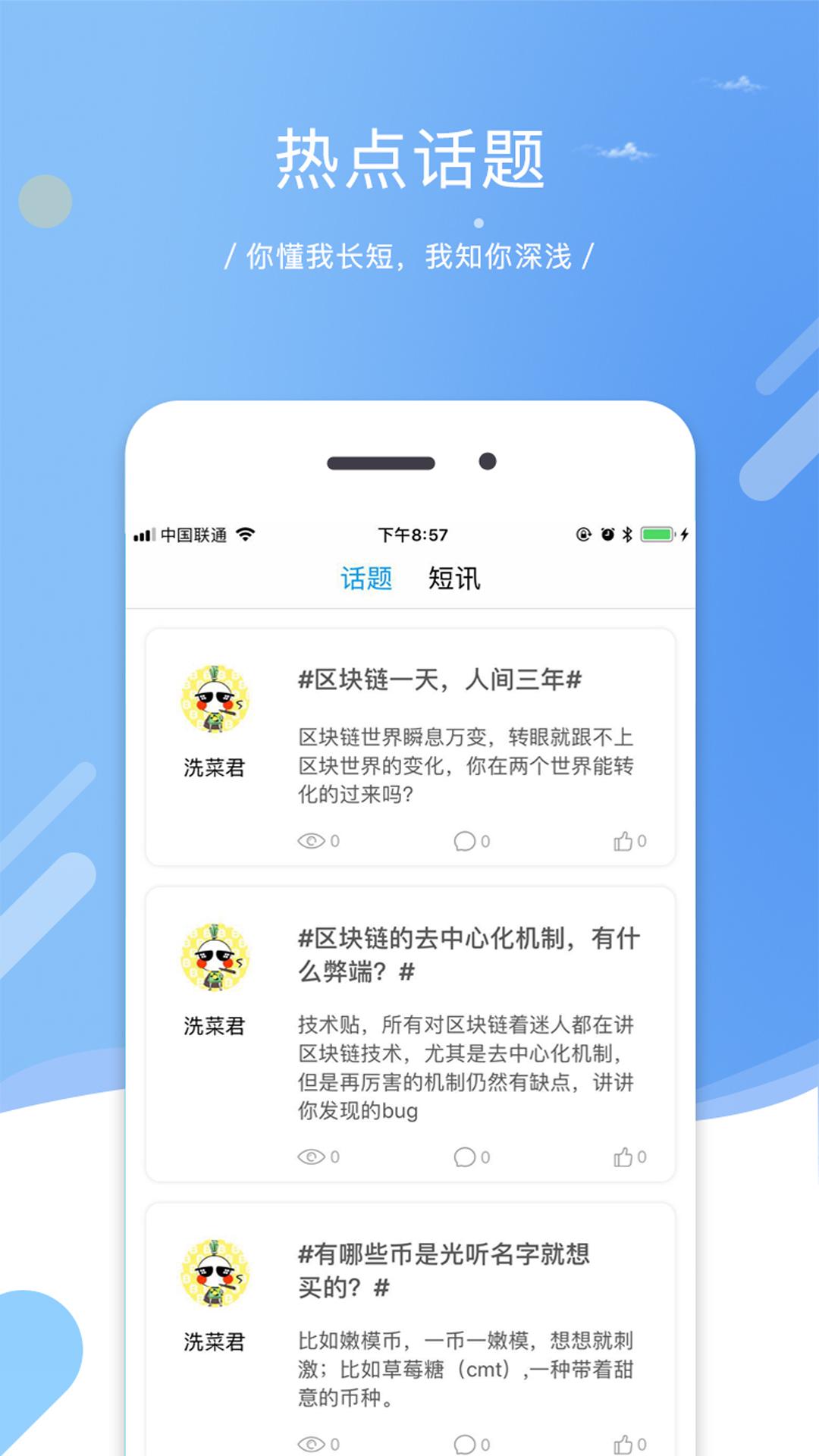 烯财经app安卓版  v1.2.1图3