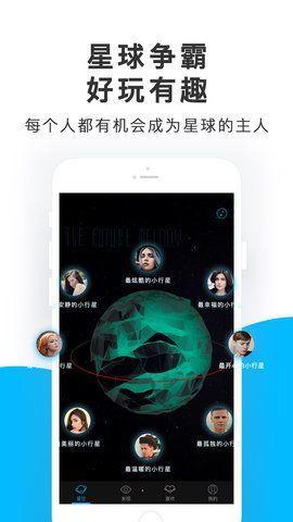 未来声音区块链app手机版图片1