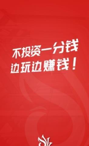 JMC币区块链app手机版图片1