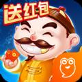 鑫乐棋牌app版