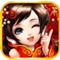 豪运棋牌app版