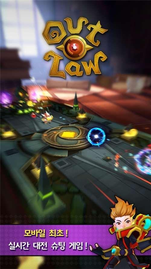 法外地带游戏官网正式版(Outlaw)  v1.0图2