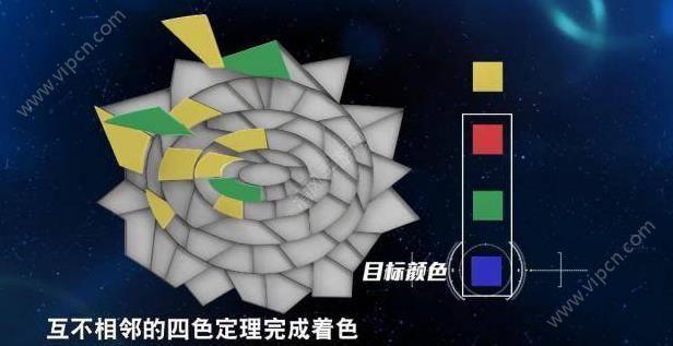 最强大脑拿破仑的四色礼物游戏安卓手机版  v1.0.0图1