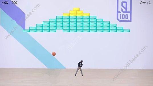 cxk打篮球游戏官网正式版  v1.0图1