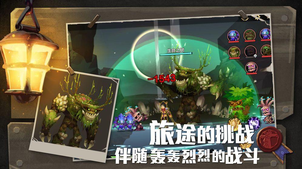 无尽远征腾讯手游官网体验服  v2.0图2