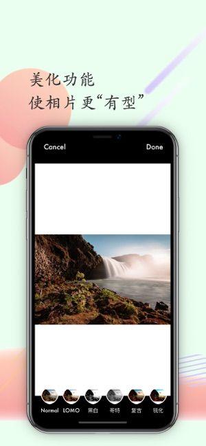 鲸鱼相机app官方安卓手机版  v1.0图1