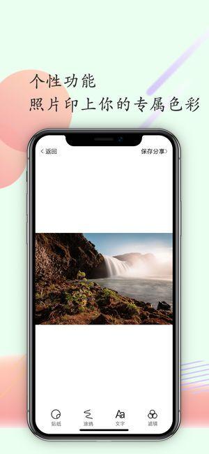 鲸鱼相机app官方安卓手机版  v1.0图3