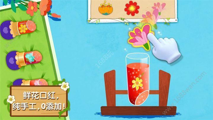 宝宝巴士奇妙鲜花房游戏安卓版  v9.33.00.00图3