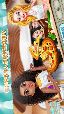 明星主厨梦幻餐厅游戏安卓版  2.11.1图4