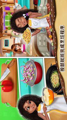 明星主厨梦幻餐厅游戏安卓版  2.11.1图2