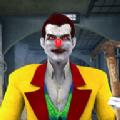 令人毛骨悚然的小丑邻居逃生