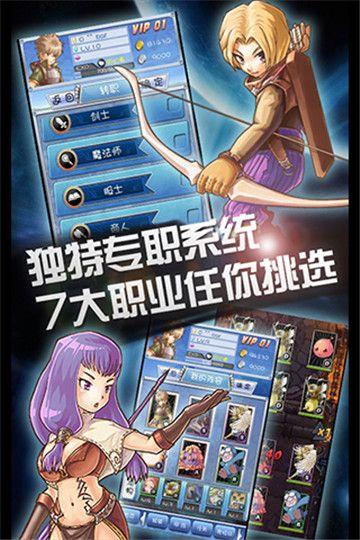 波利的复仇手游安卓官方版  v1.0.0图3