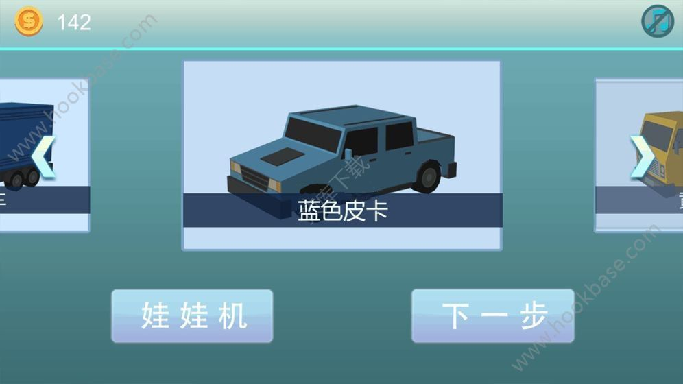 天天送快递游戏安卓官网版  v1.0图4