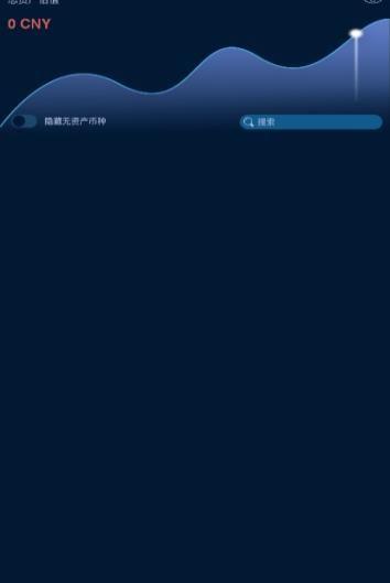 SPT交易所app手机版  v3.0.0图3