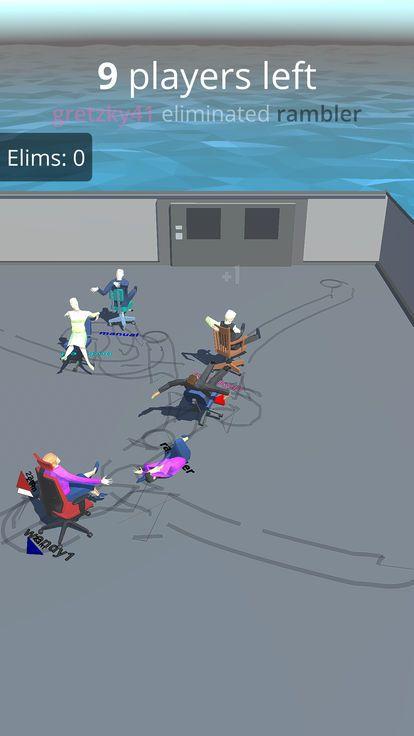 chair.io游戏安卓版  v1.0图4