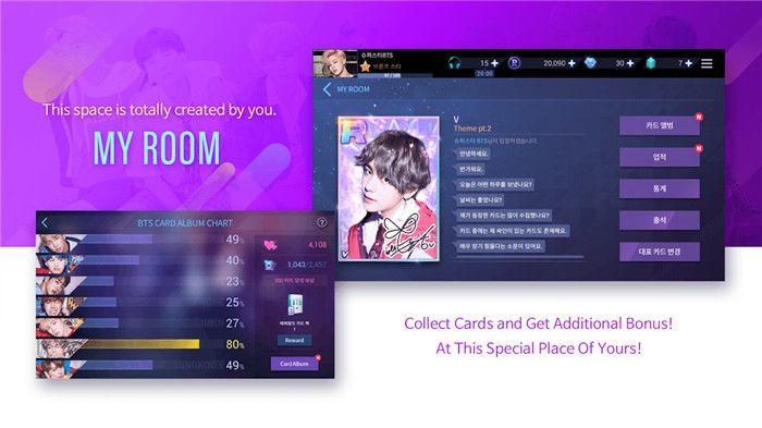 SuperStar BTS手游官网版  v1.4.2图2