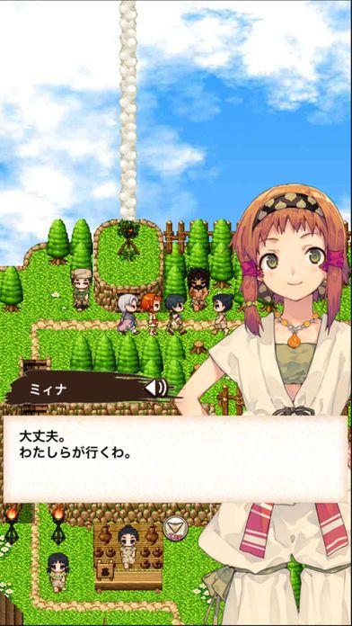 初始之岛淡路岛日本遗产RPG游戏中文安卓版  v1.0.0图3