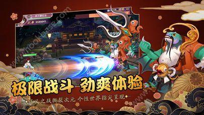 妖怪奇谭手游苹果官方版  v1.0图1