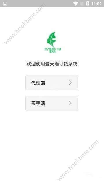 曼天雨app官方手机版  v1.0图1