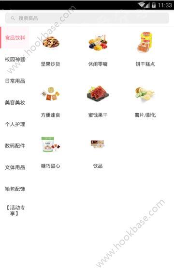 曼天雨app官方手机版  v1.0图2