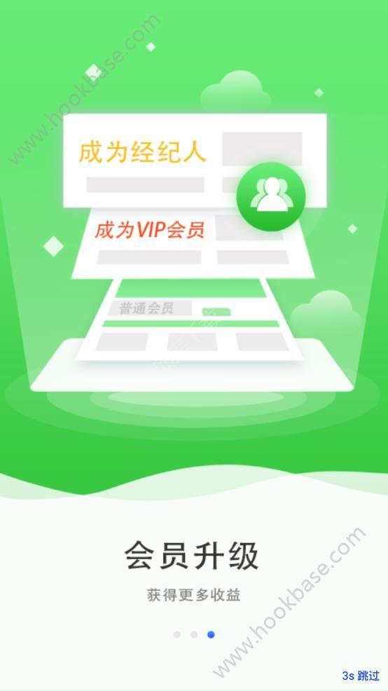 亿卡生活app手机版  V1.0.1图2