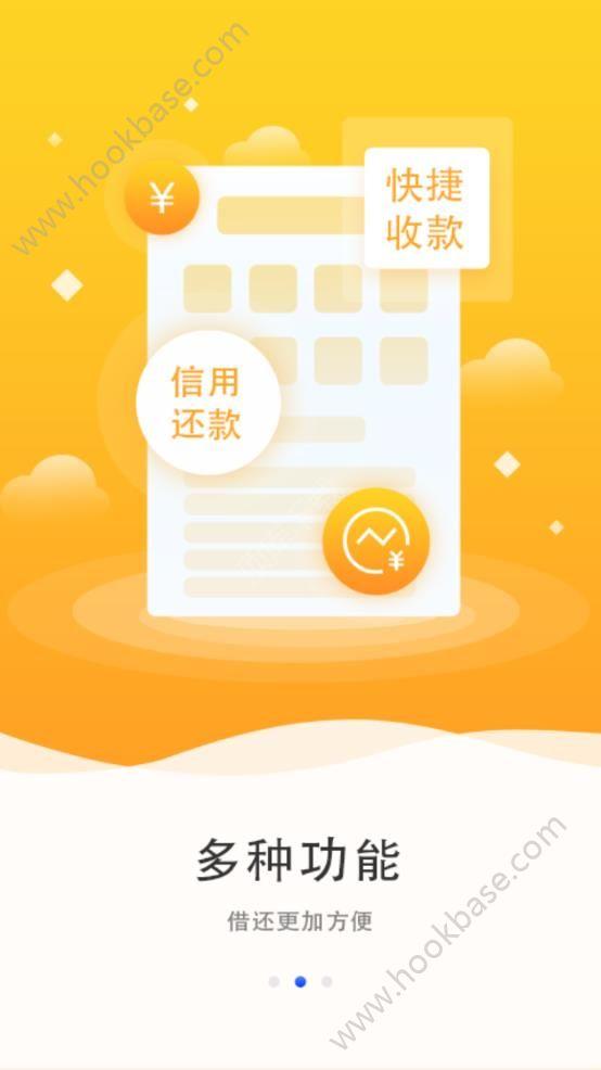 亿卡生活app手机版  V1.0.1图3