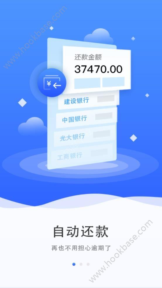 亿卡生活app手机版  V1.0.1图4