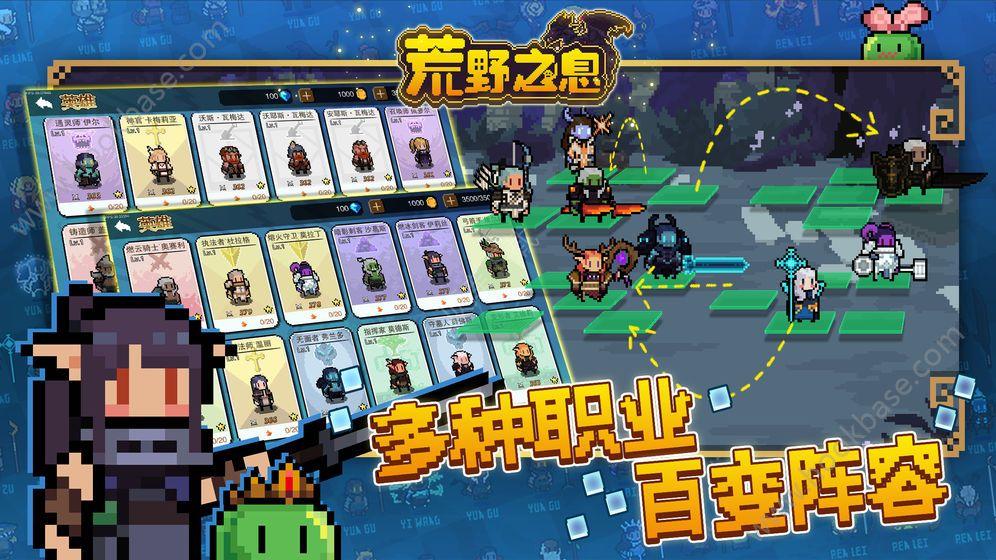 荒野之息十八汉化中文版  v1.0.0图5