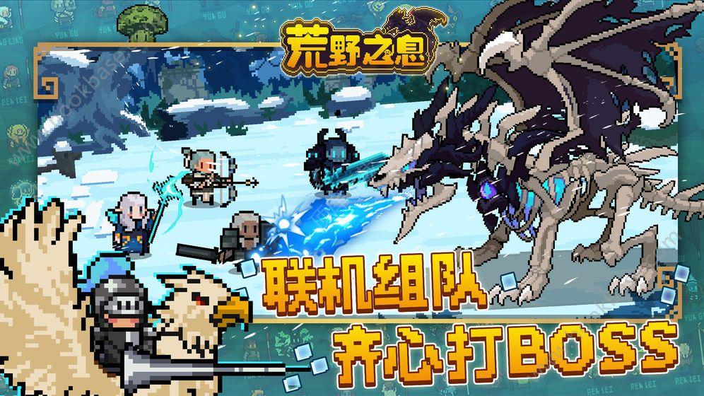 荒野之息十八汉化中文版  v1.0.0图3