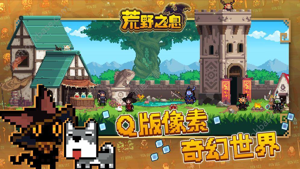 荒野之息十八汉化中文版  v1.0.0图2