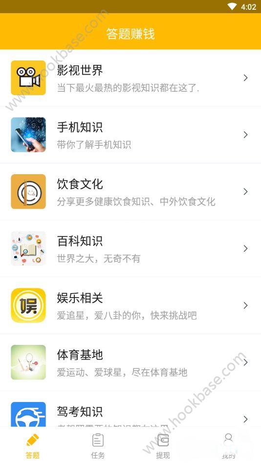 答妹app手机版  v1.6.0图1